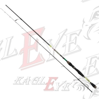 Energo Team Wizard Street Fishing