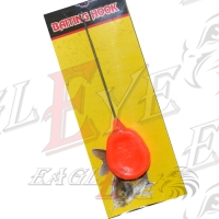 extra carp - baiting hook